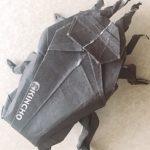 ゴキブリ 折り紙 超難解 作リ方 折り方を図解したアホはココ☆