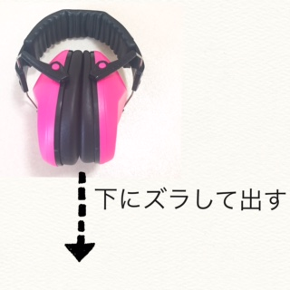 kids ear muffs 003