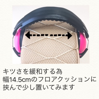 kids ear muffs 006