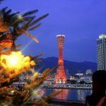 神戸がクリスマスツリーで世界一!?場所や日程 イベントは2017年だけ?