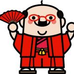 2017 NHK紅白歌合戦 出場者発表 安室奈美恵は2018ライブ優先?